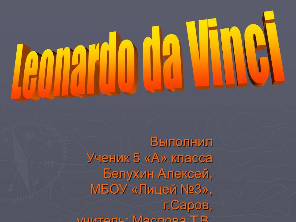 Leonardo da Vinci (April 15, 1452 – May 2, 1519) Leonardo da Vinci was an Italian painter, sculptor, architect, engineer and scientist.