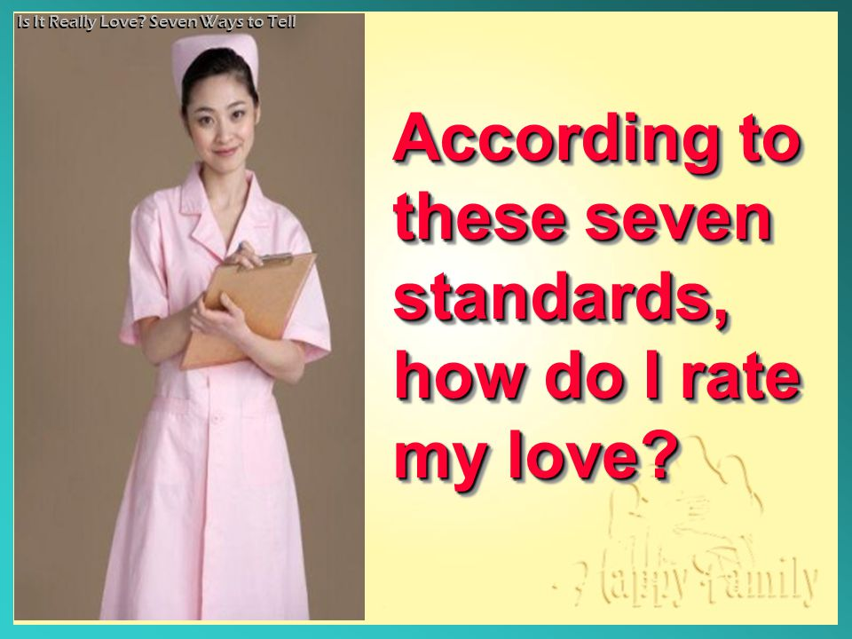 According to these seven standards, how do I rate my love? According to these seven standards, how do I rate my love?