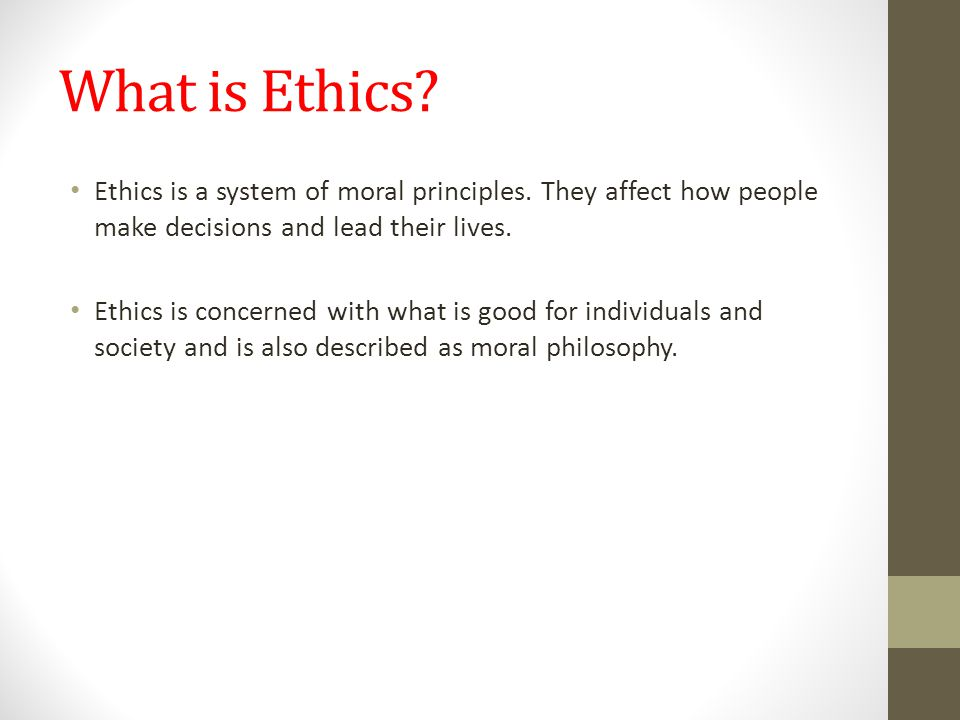 Ethics Dilemmas Ethics covers the following dilemmas: how to live a good life our rights and responsibilities the language of right and wrong moral decisions - what is good and bad?