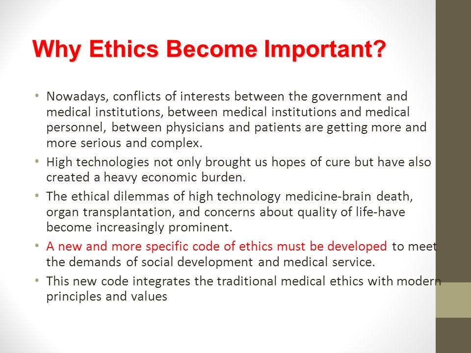 3.Bioethics Bioethics could be defined as the study of ethical issues and decision-making associated with the use of living organisms Bioethics includes medical ethics.