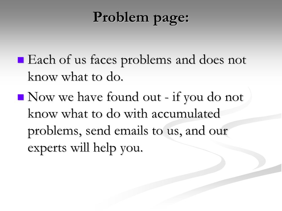 Problem page: Each of us faces problems and does not know what to do. Each of us faces problems and does not know what to do. Now we have found out -