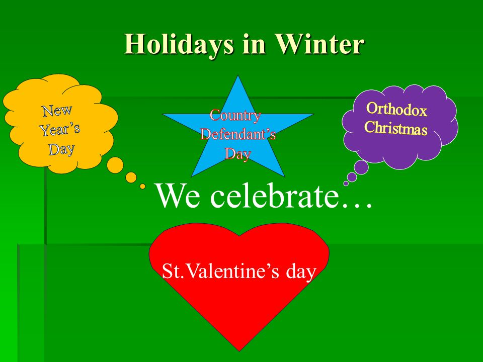 Holidays in Winter We celebrate… St.Valentine's day КАРЛОВА Т.А. 229-574-149
