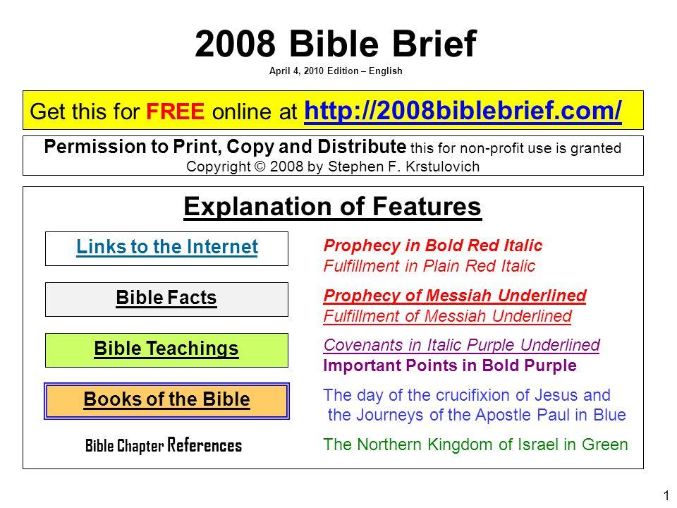72 John used Word to refer to Jesus at Revelation 19:11-16, 1 John 1:1-4 and John 1:1-18 in 96-98 AD at Patmos and Ephesus, like Genesis 1.