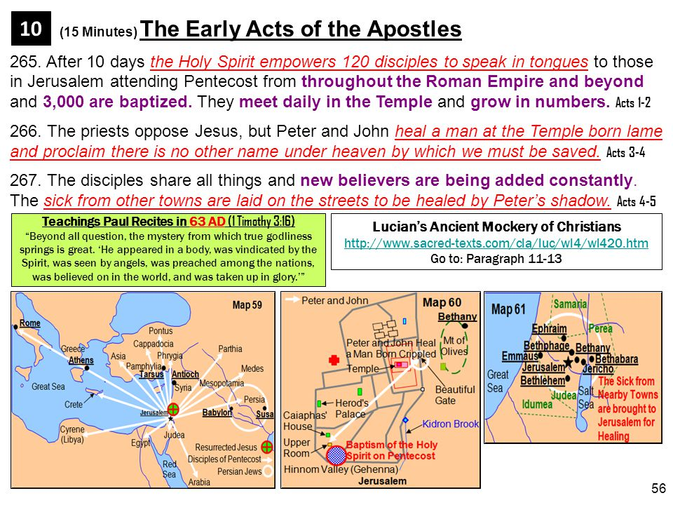 56 (15 Minutes) The Early Acts of the Apostles 265. After 10 days the Holy Spirit empowers 120 disciples to speak in tongues to those in Jerusalem att