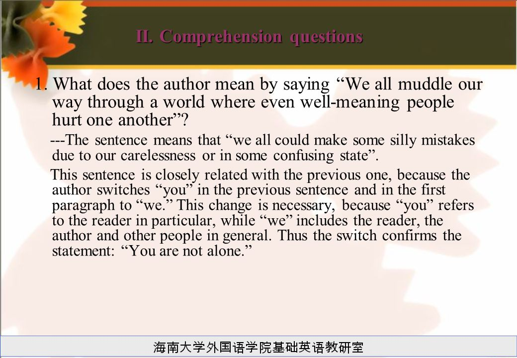 II. Comprehension questions 1.