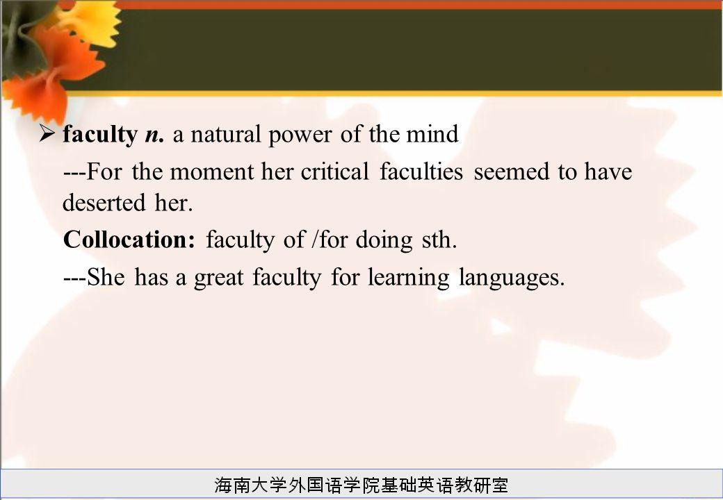  faculty n.