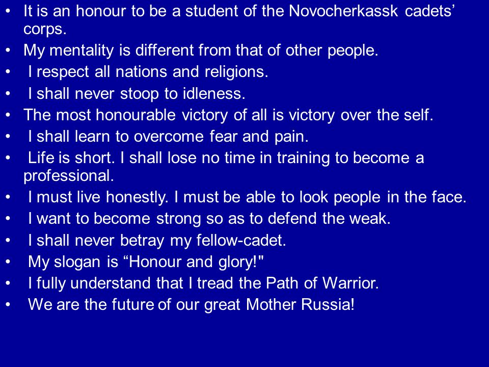 It is an honour to be a student of the Novocherkassk cadets' corps.
