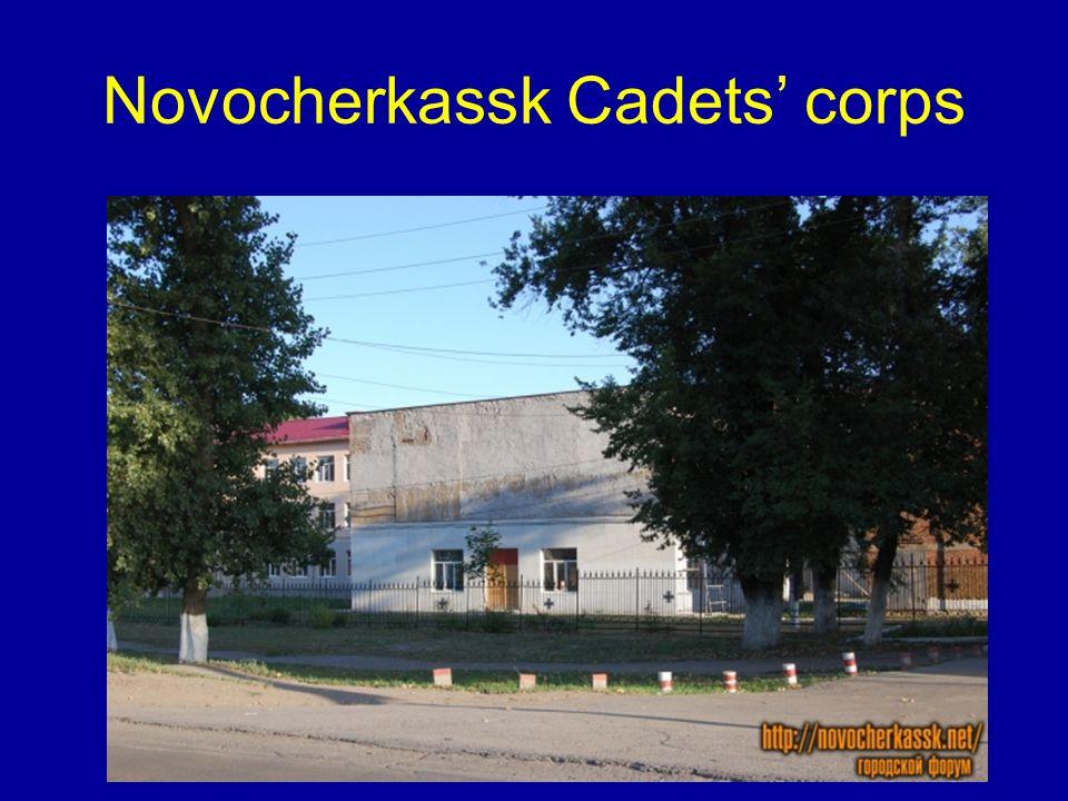 Novocherkassk Cadets' corps