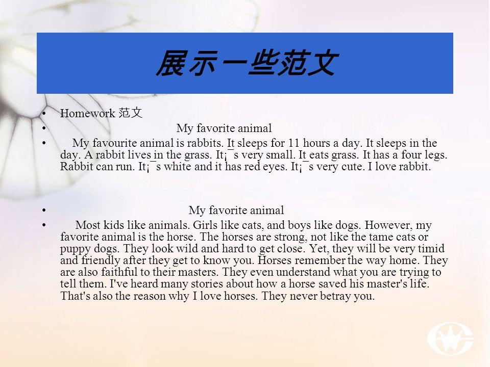 g jg s s c … is the trendiest /the most popular pet.