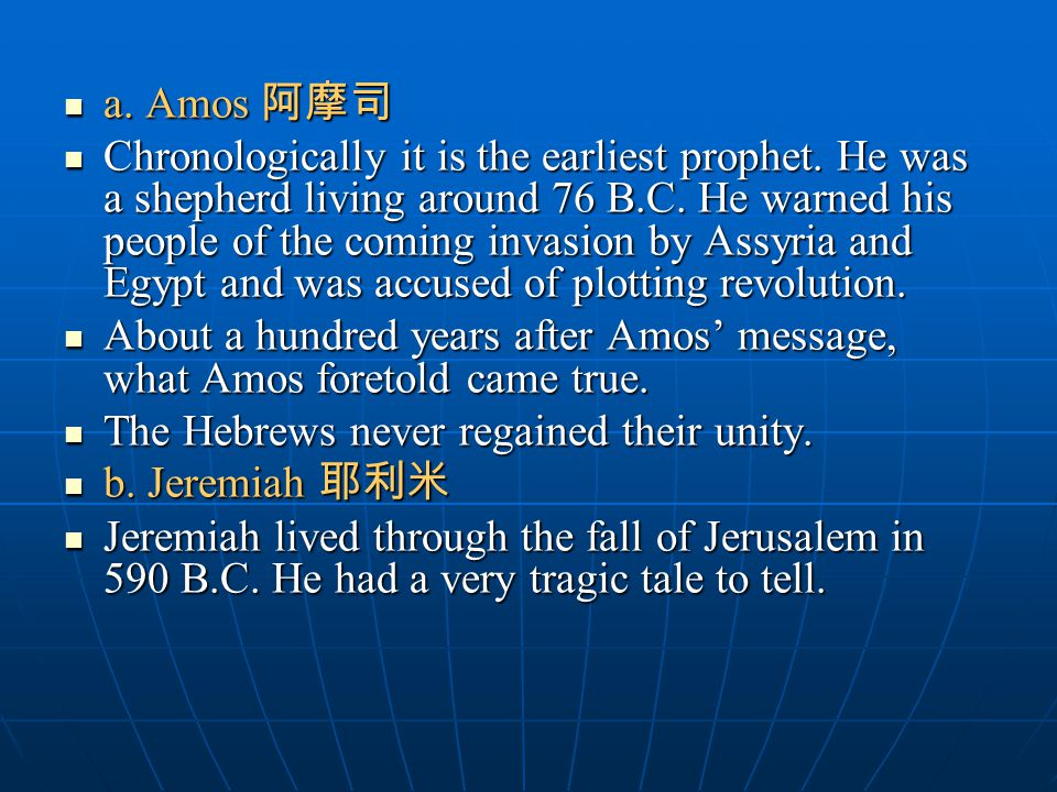 a. Amos 阿摩司 a. Amos 阿摩司 Chronologically it is the earliest prophet.