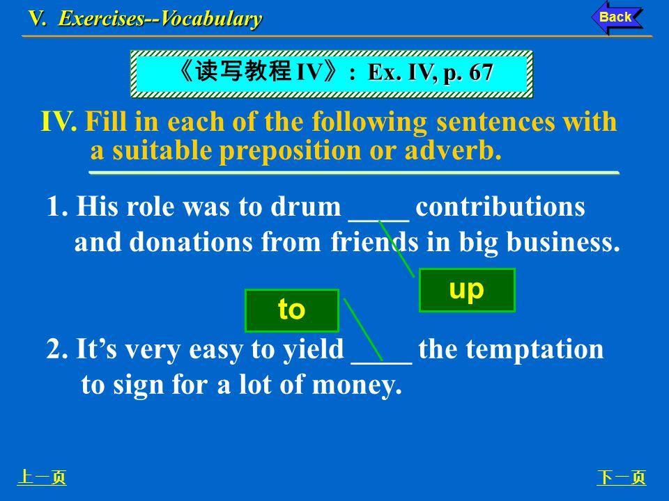 V. Exercises--Vocabulary 下一页上一页 Back 7.