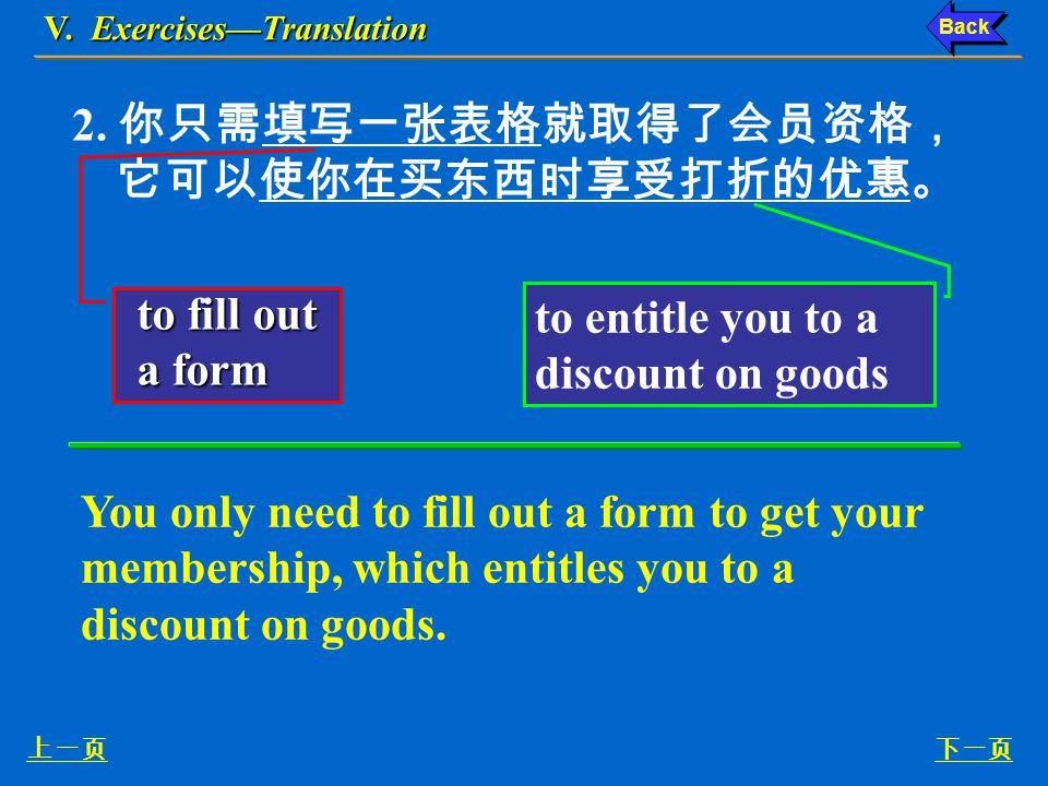 Ex. X, p. 70 《读写教程 IV 》 : Ex. X, p. 70 V. Exercises—Translation 下一页 X.