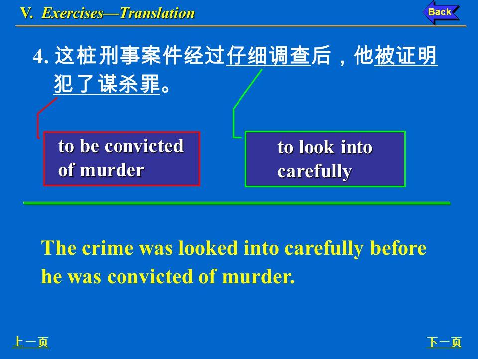 V. Exercises—Translation 下一页上一页 3.