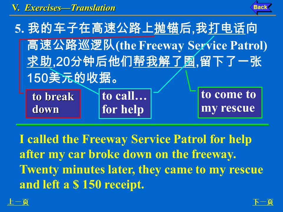 V. Exercises—Translation 下一页上一页 4.