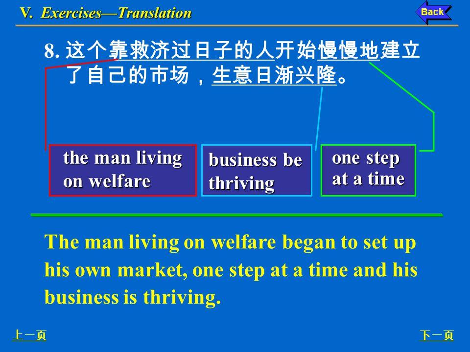 V. Exercises—Translation 下一页上一页 7.