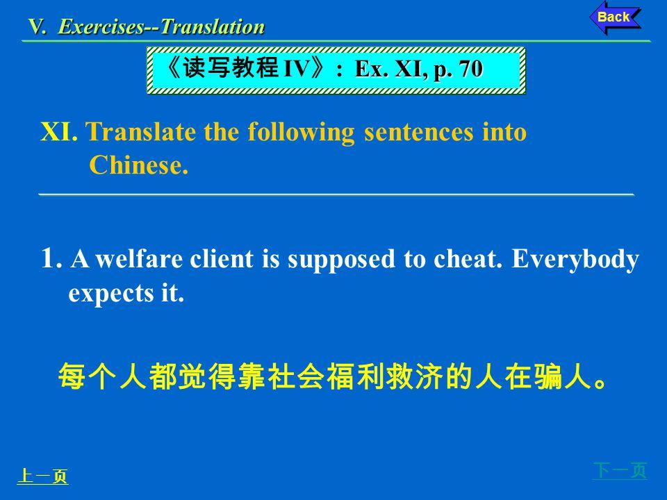 V. Exercises—Translation 上一页 8.