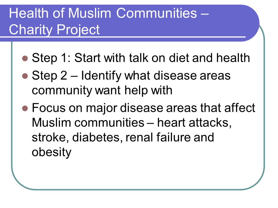 Health of Muslim Communities – Charity Project Pakistani communities Diabetes 3-6 times more common, more likely to suffer complications Coronary heart disease 2-3 times more common.
