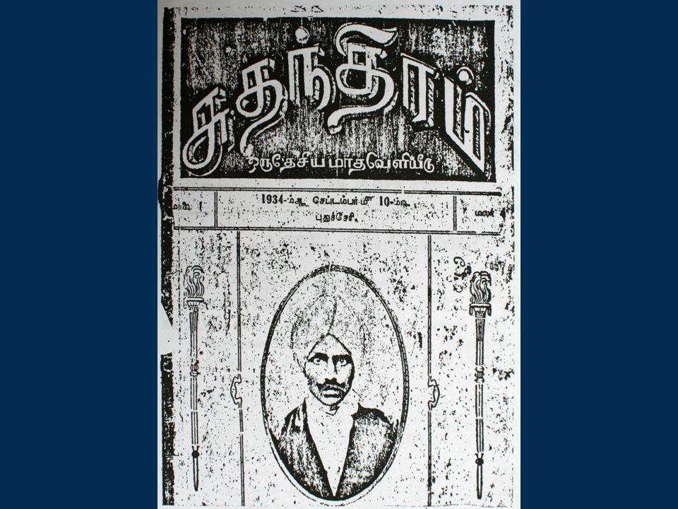 photocopy Band W paper – grainy portrait of poet Bharati