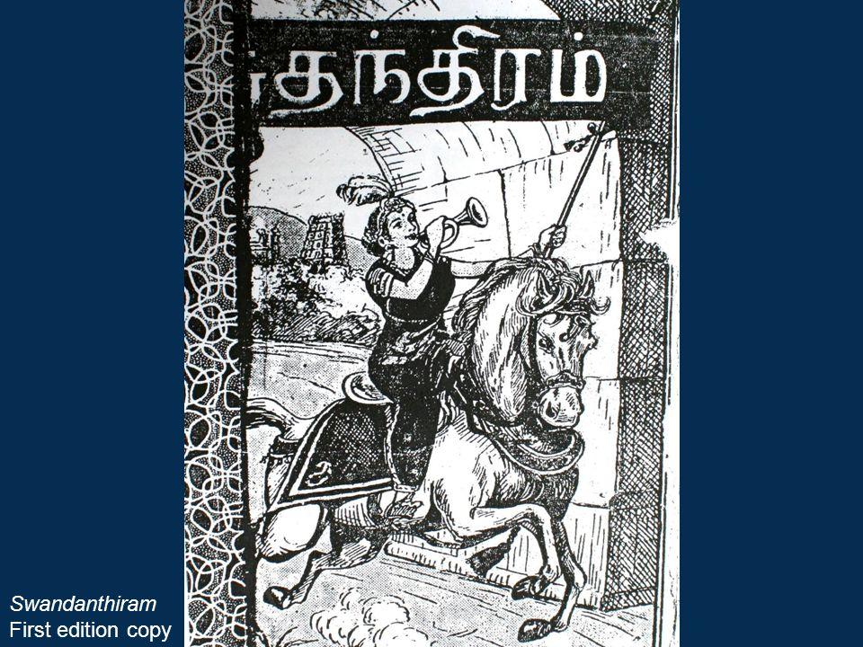 Swandanthiram First edition copy