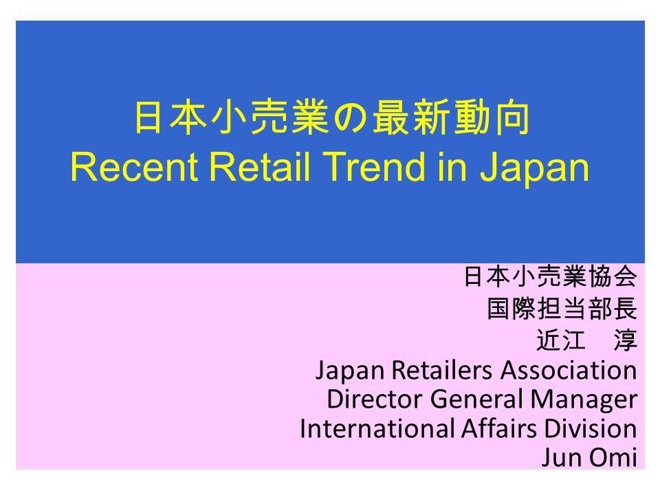 TOP 3 of drag store (2012) (M $)1 $=100\ RankCompanySales Amount Number of Store Share of Format 1Matsumoto- Kiyoshi Holdings 4346107311.5% 2Sun Drag386862110.2% 3Sugi Holdings32737188.6%