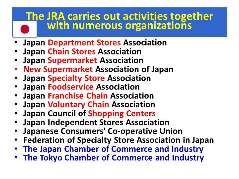 5 Key words of Japan retail Industry Smaller Stores Shifting to major urban centers Price and Value Compound Development Senior Customers
