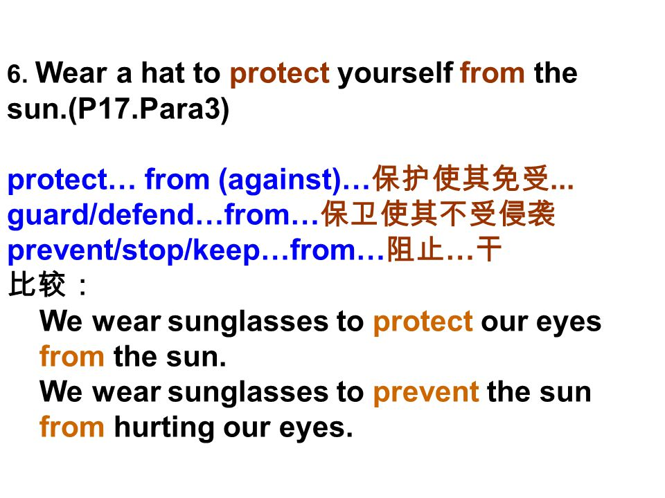 6. Wear a hat to protect yourself from the sun.(P17.Para3) protect… from (against)… 保护使其免受...