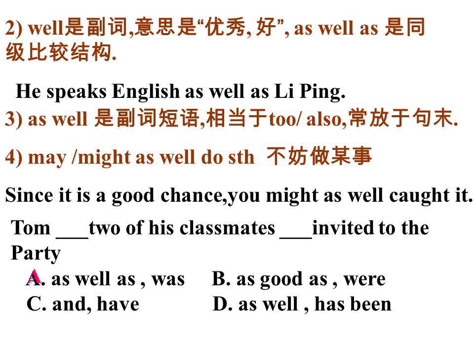 3) as well 是副词短语, 相当于 too/ also, 常放于句末.