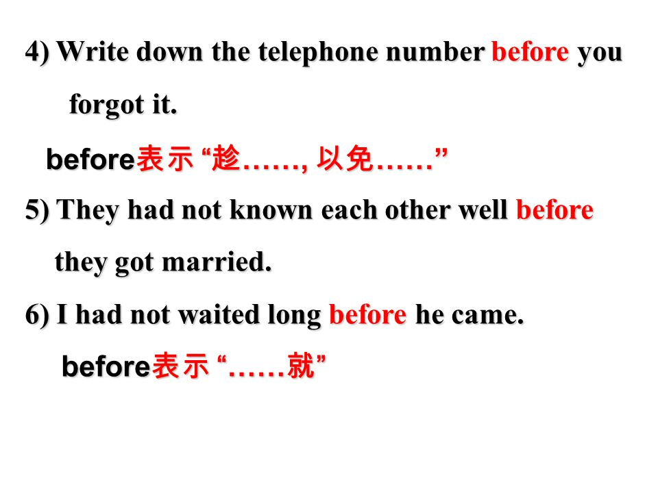 4) Write down the telephone number before you forgot it.