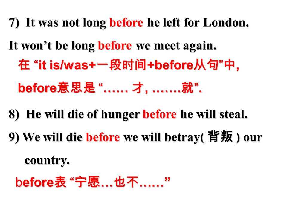 7) It was not long before he left for London. It won't be long before we meet again.