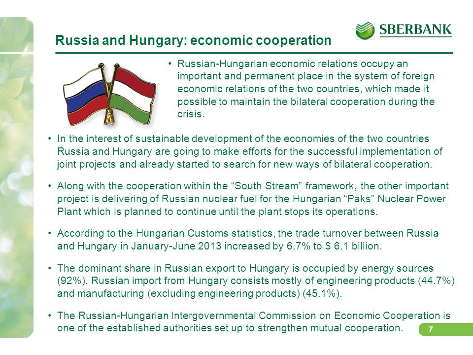 7 Russia and Hungary: economic cooperation Russian-Hungarian economic relations occupy an important and permanent place in the system of foreign economic relations of the two countries, which made it possible to maintain the bilateral cooperation during the crisis.