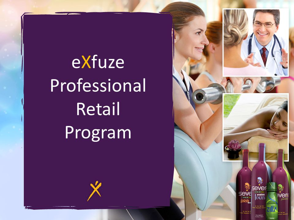 eXfuze Professional Retail Program