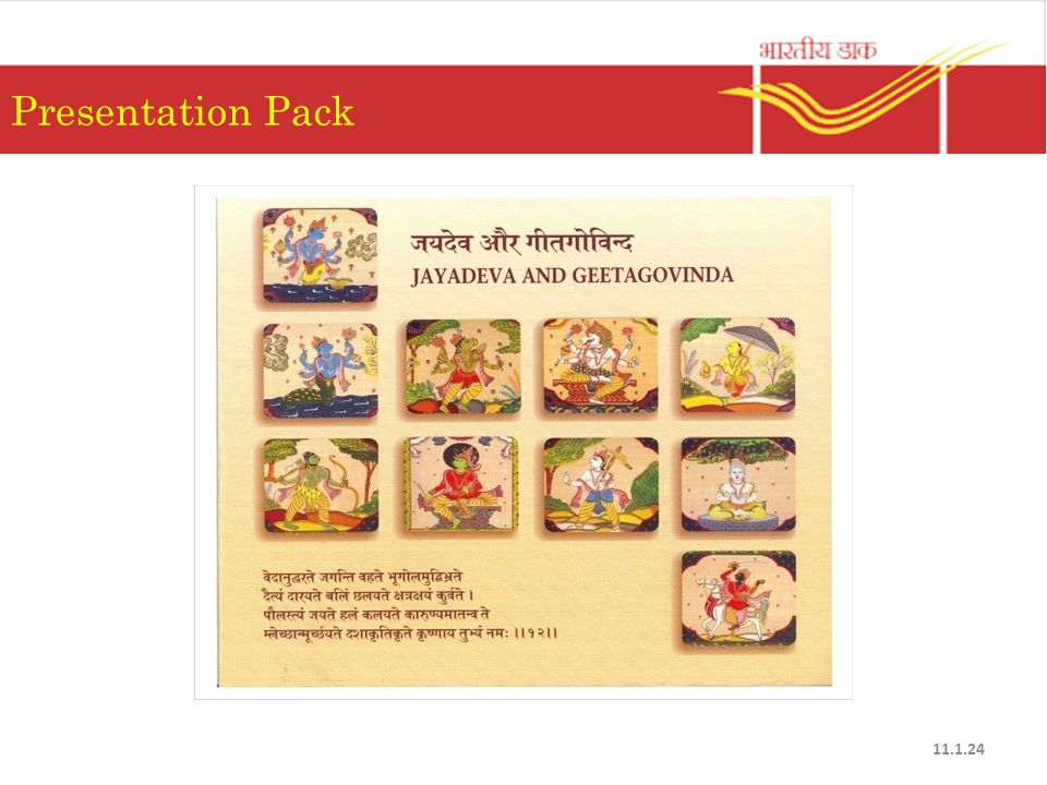 Presentation Pack 11.1.24