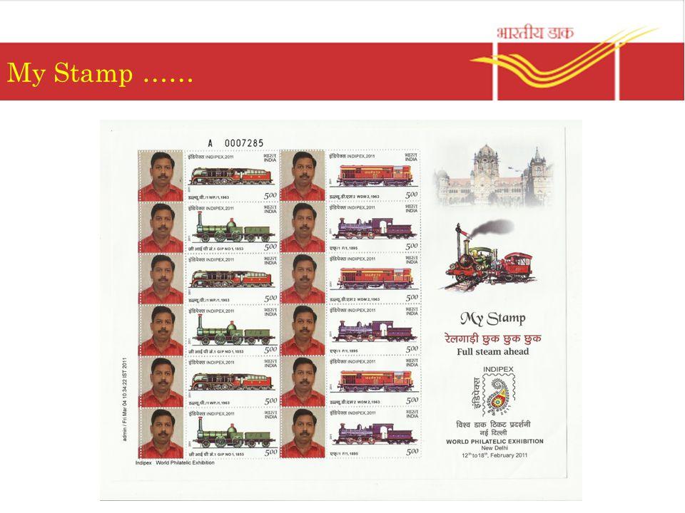 My Stamp ……
