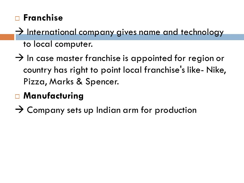  Franchise  International company gives name and technology to local computer.
