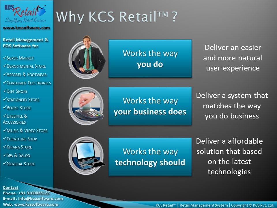 KCS Retail™ | Retail Management System | Copyright © KCS Pvt.