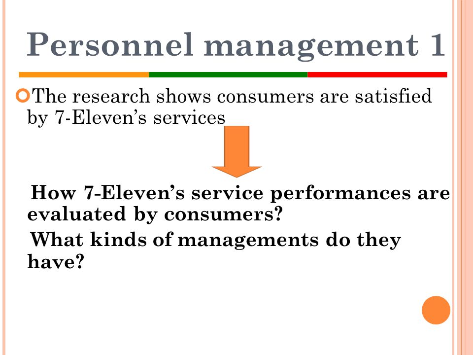 Personnel management 1 The research shows consumers are satisfied by 7-Eleven's services How 7-Eleven's service performances are evaluated by consumer