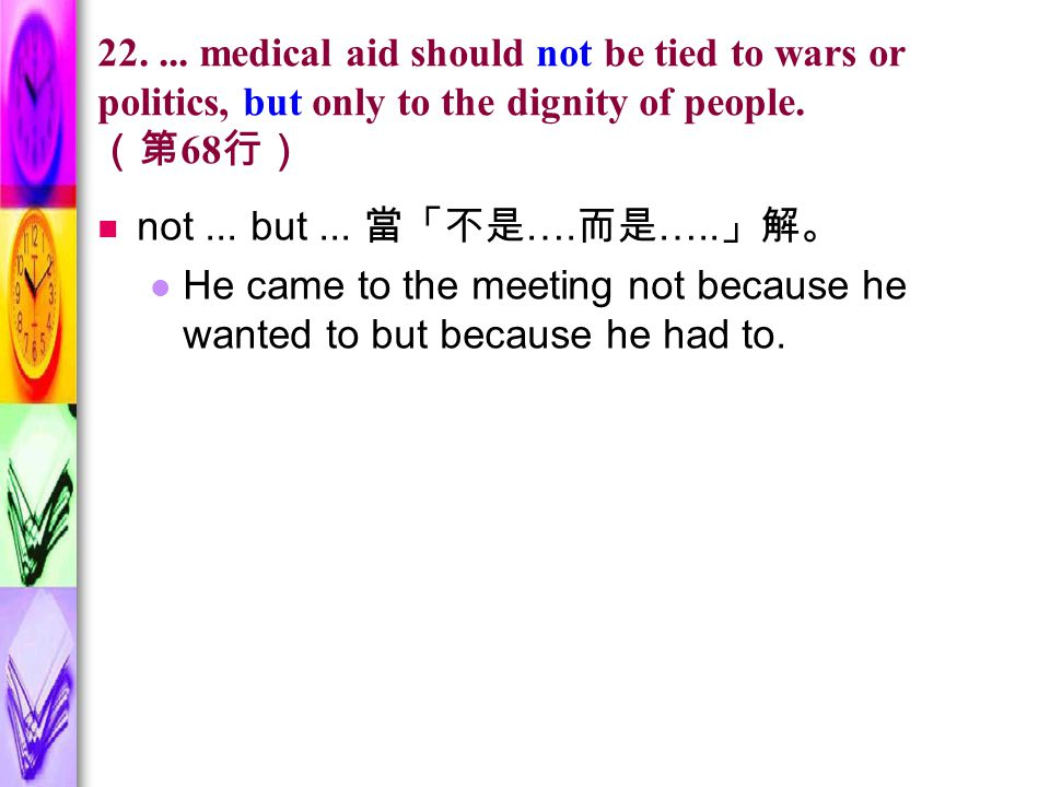 22.... medical aid should not be tied to wars or politics, but only to the dignity of people.