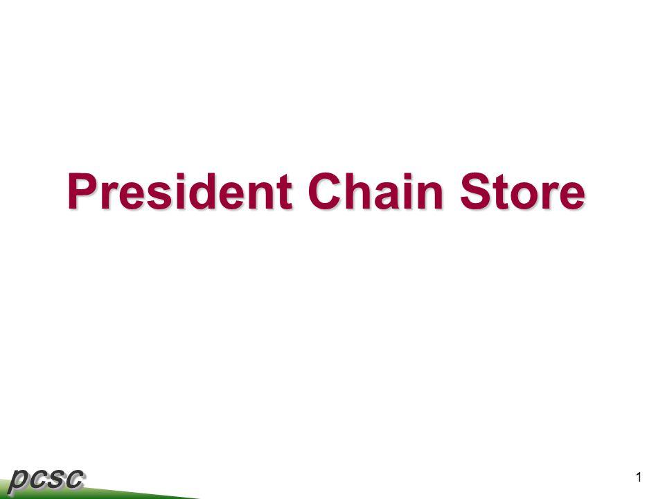 pcscpcsc 1 President Chain Store