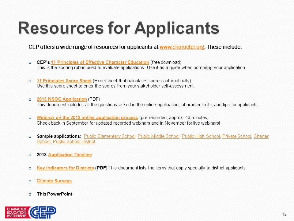 11 What the application will look like The application will contain the following sections.