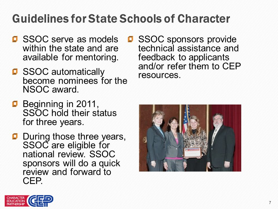 The organizations that sponsor the SSOC program differ in each state. Sometimes several organizations will partner to sponsor the program. In other ca