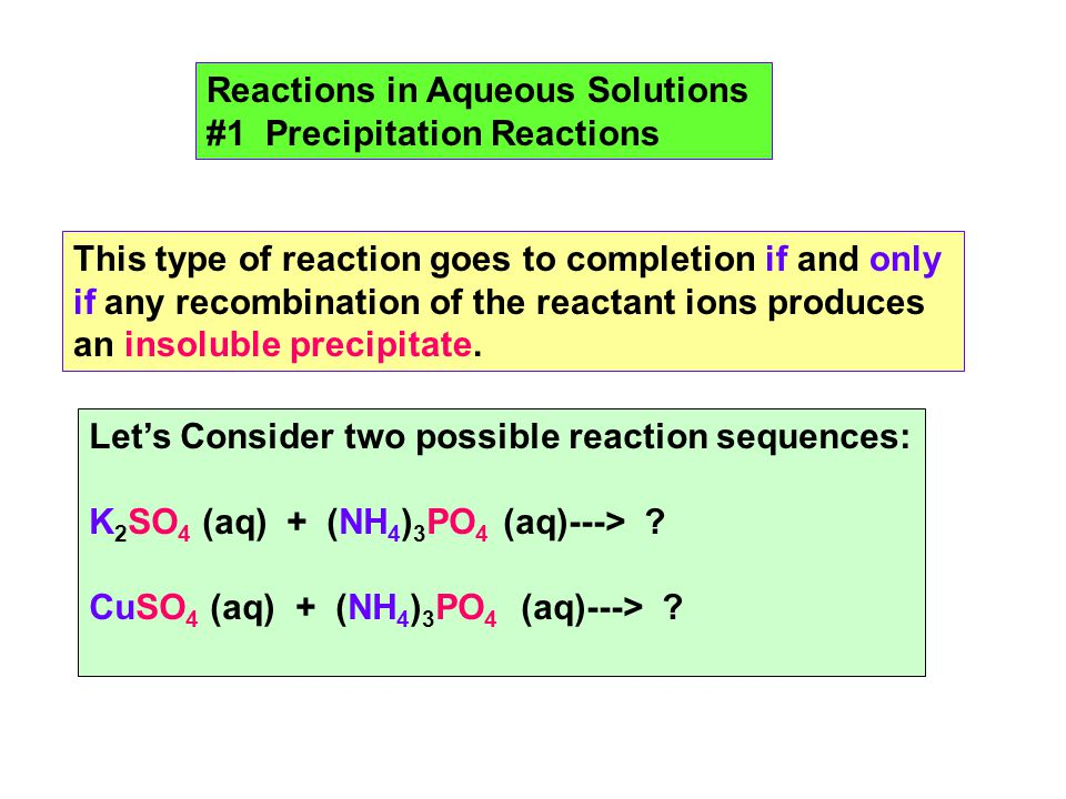 NET IONIC EQUATIONS FOR ACID BASE REACTIONS NOTE: If any acid and base are mixed together and at least one of them is in aqueous solution, a reaction will always occur and go quickly to completion: the formation of the water molecule from the H + of the acid and the OH - or O 2- of the base is very energy releasing and exothermic.