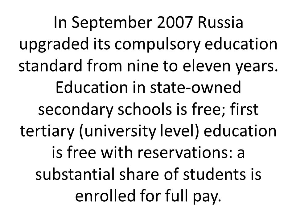 In September 2007 Russia upgraded its compulsory education standard from nine to eleven years.