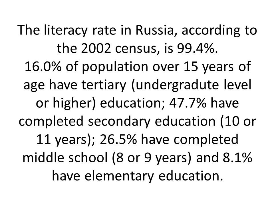 The literacy rate in Russia, according to the 2002 census, is 99.4%.