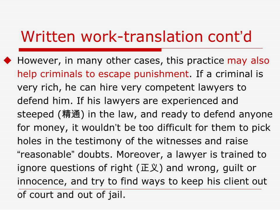 Written work-translation cont ' d  However, in many other cases, this practice may also help criminals to escape punishment.