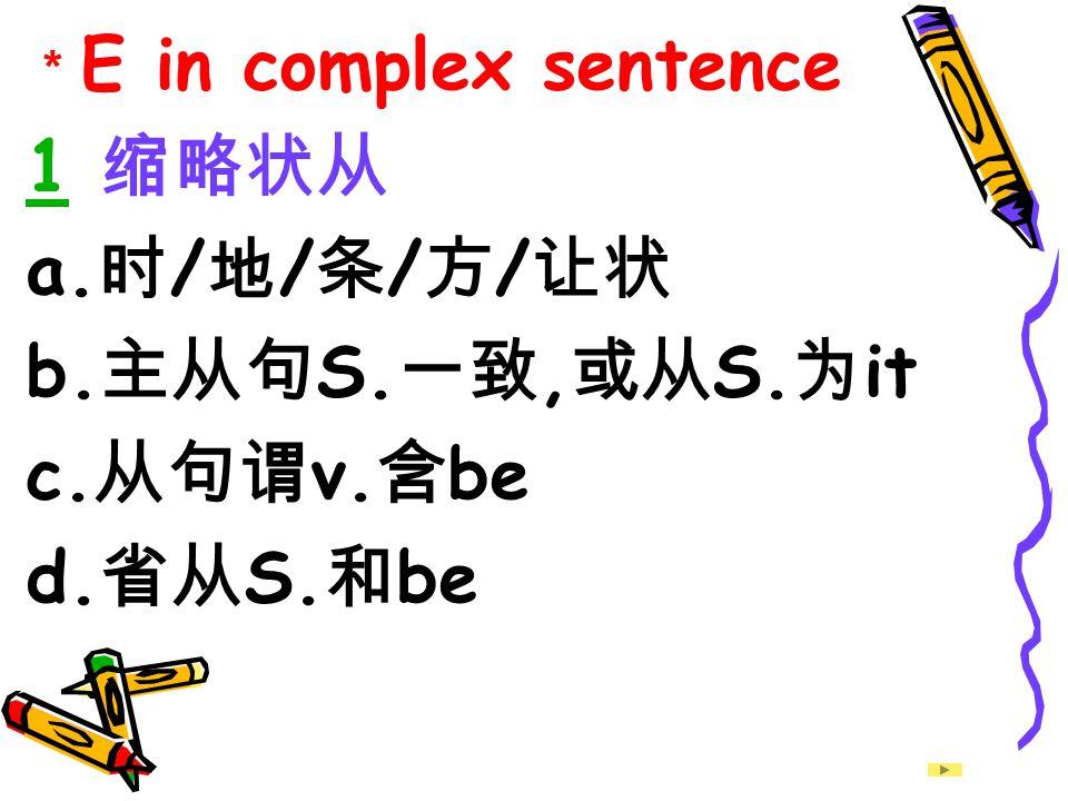 * E in complex sentence 11 缩略状从 a.时 / 地 / 条 / 方 / 让状 b.