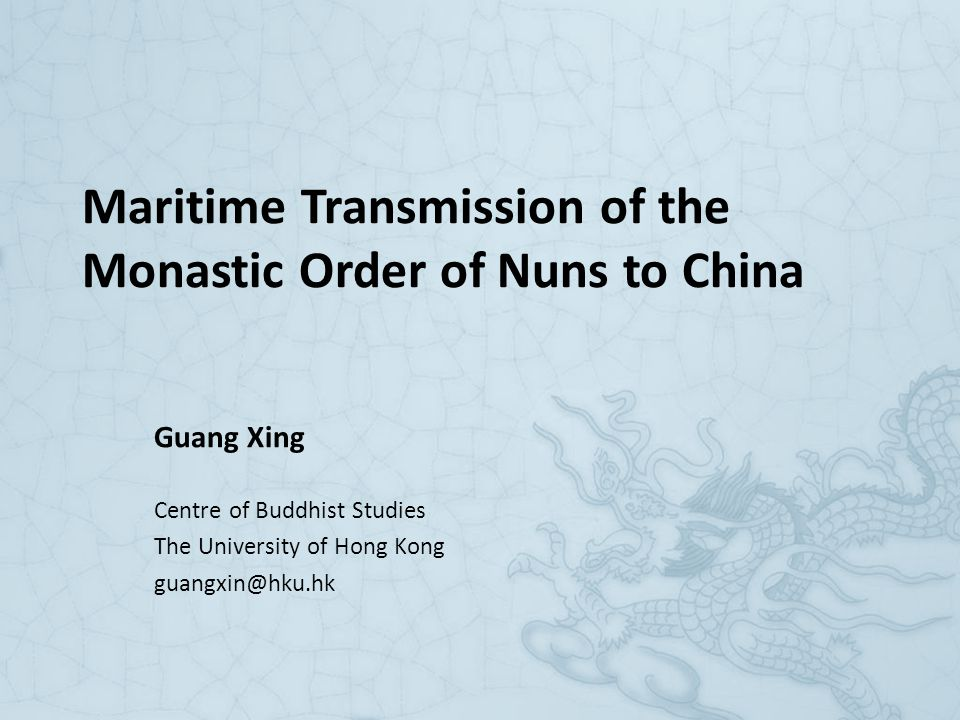  This short paper is a study of the issues concerning the maritime transmission of the proper dual Bhiksuni Ordination to China from Sri Lanka.