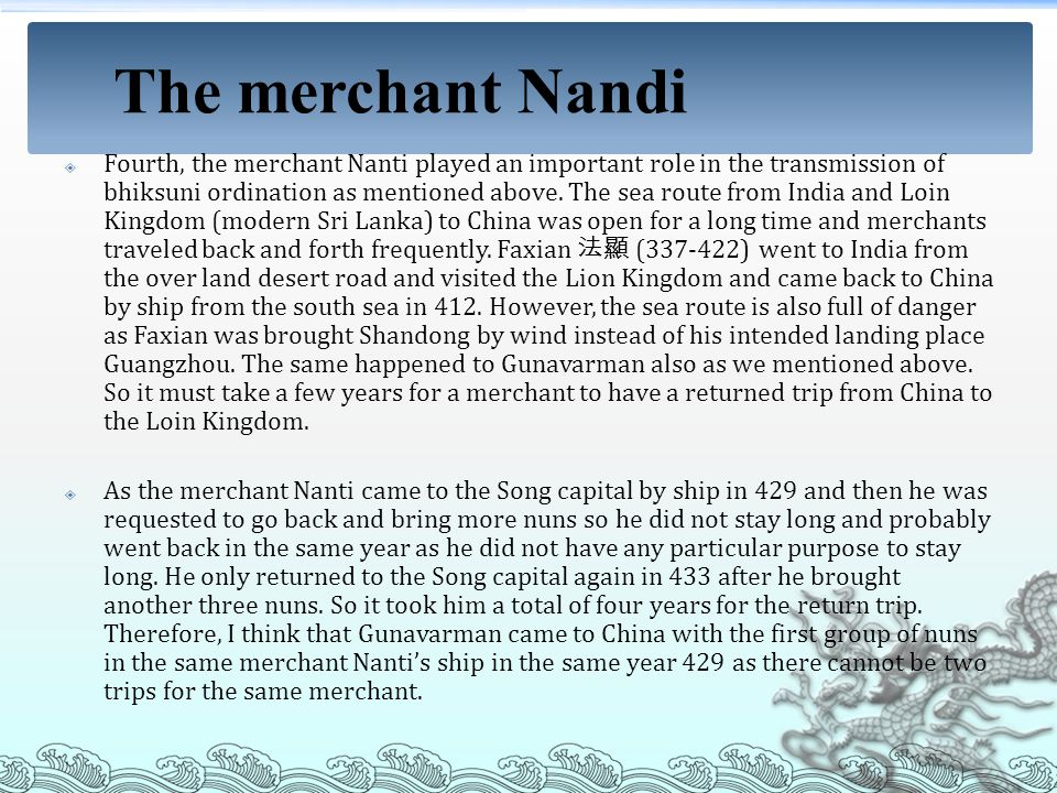  Fourth, the merchant Nanti played an important role in the transmission of bhiksuni ordination as mentioned above.