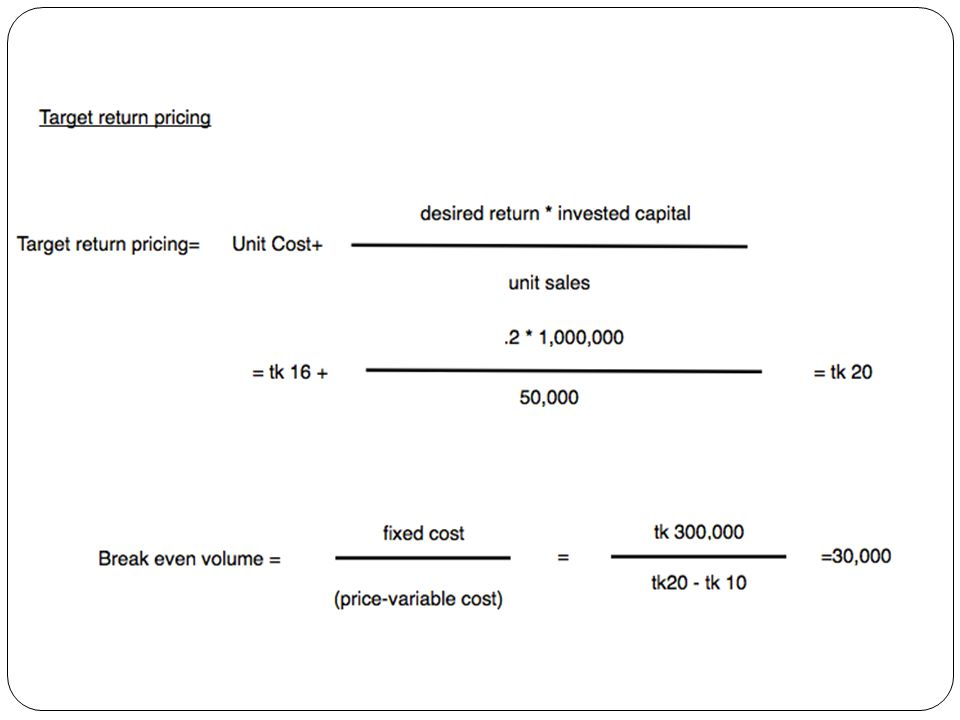Factors to Consider When Setting Prices The demand curve shows the number of units the market will buy in a given period at different prices Normally, demand and price are inversely related Higher price = lower demand For prestige (luxury) goods, higher price can equal higher demand when consumers perceive higher prices as higher quality Other Internal and External Considerations Affecting Price Decisions