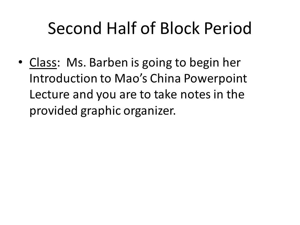 Second Half of Block Period Homework: You will read the Textbook Pages identified on the first page of this lesson and take notes in the provided graphic organizer.