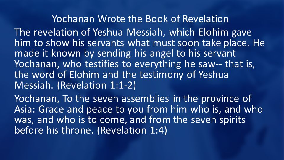 He is at the supper Yeshua had with his disciples just before his betrayal.